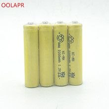 10X AAA 2200mAh OOLAPR 1.2 V Rechargeable Battery  NI-MH 1.2V Rechargeable 3A Battery Free Shipping
