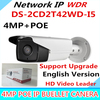 Wholesale New English Version IP Camera DS 2CD2T42WD I5 4MP V5 3 3 Multi Language IR