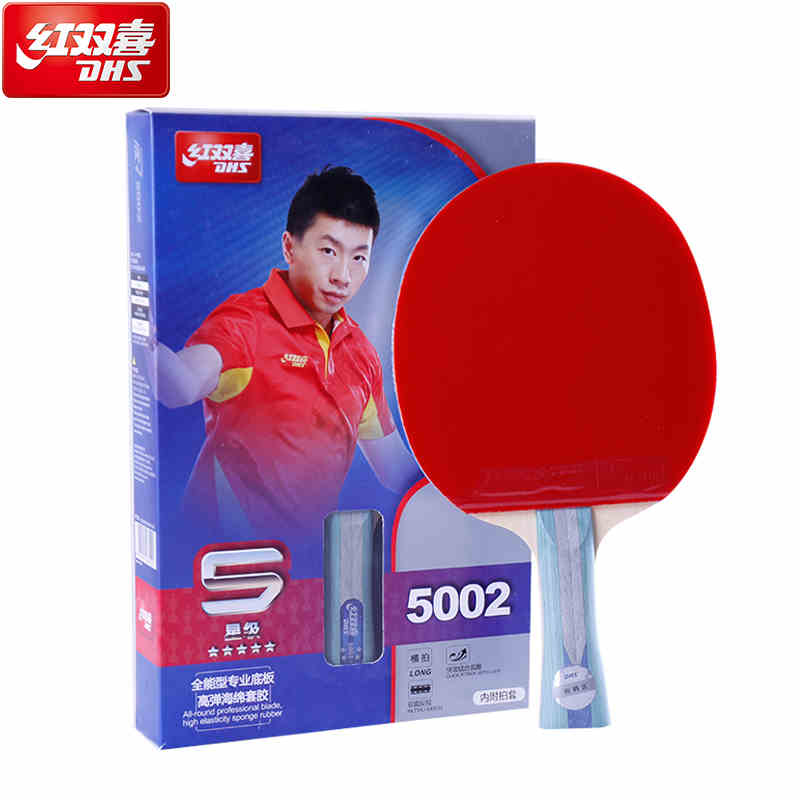 Original DHS 5002 finished racket FL long handle table tennis racket 5 stars factory made racket Table Tennis Ping Pong Racket yinhe table tennis balde ping pong racket dragon god national team 1986 dragon 8s limited racket alc