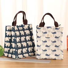 Мультфильм животных детская еда, молоко бутылка термо мешок Детская Бутылочка-термос держатель сумки оловянный лайнер еда Ланч-бокс сумки мама сумка