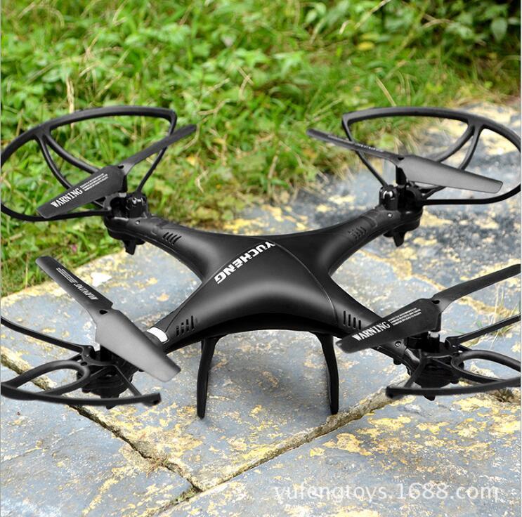 Professional Pressure Attitude hold 38cm large aerial RC quadcopter 69401 2 4G ONE KEY return 720P