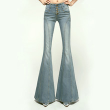 2016 Flared Jeans Pants For Women Plus Size Womens High Waisted Wide Leg Jeans Vintage Denim Pants Trousers Button Fly