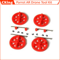 Replacement Parrot AR Drone 2.0 & 1.0 Quadcopter Spare Parts Motor Gears & Shafts Parts