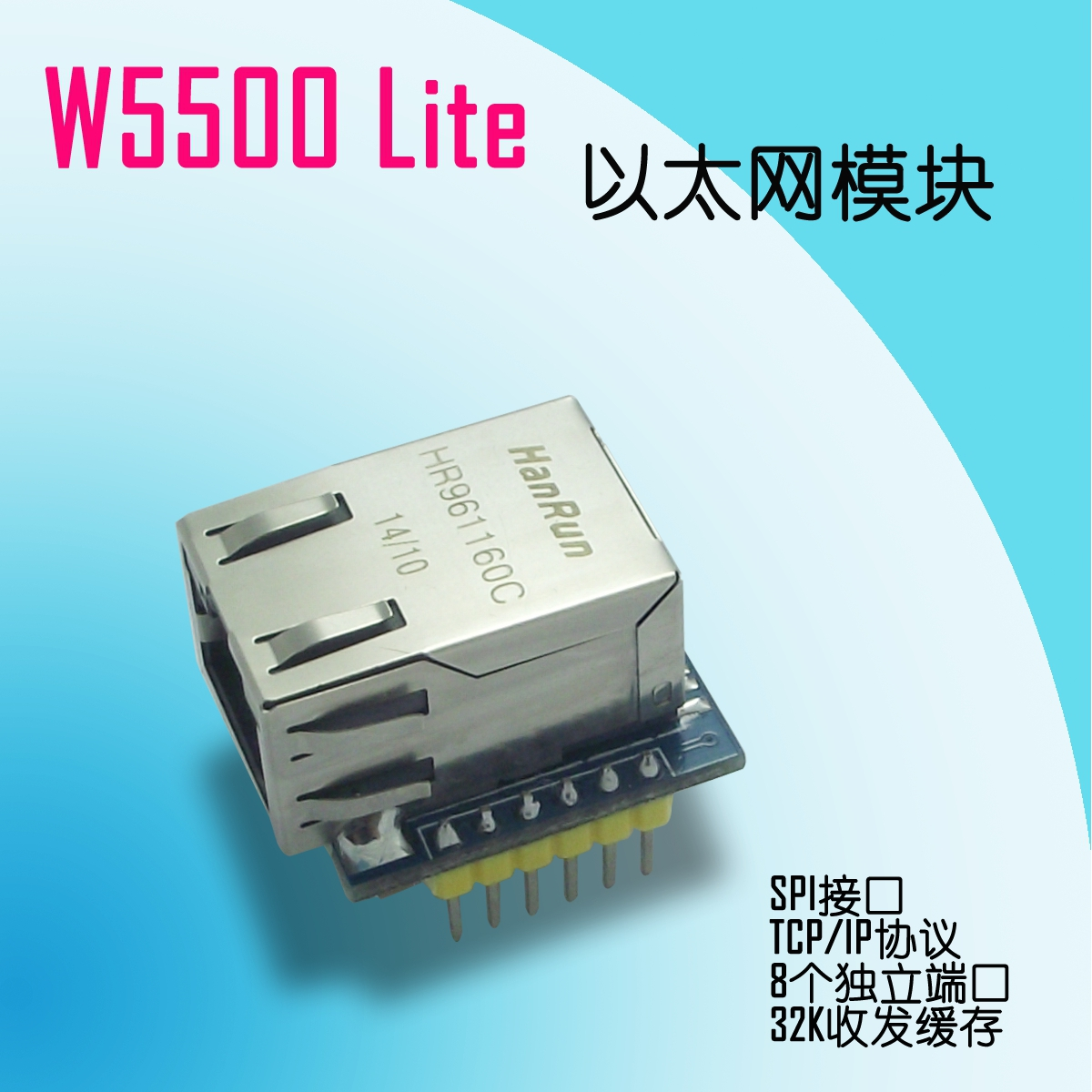 W5500 module mini version SPI interface Ethernet module super W5200 W5100 Ethernet module