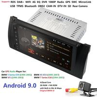 HIZPO 9 inch Android 9.0 1024x600 HD Touch Screen Car Multimedia Radio Stereo for BMW E39 E53 X5 Wifi Bluetooth DVR Cam IPS DSP