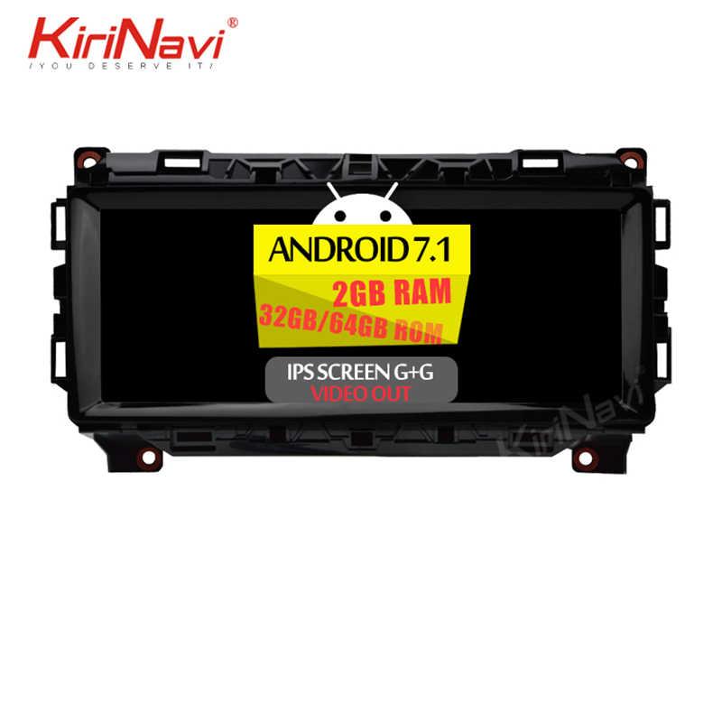 """KiriNavi 10.25 """"2 + 64GB 2 الدين الروبوت 6.0 autoradio سيارة الوسائط المتعددة ل جاكوار XE/XF WIFI automotivo رئيس وحدة ملاحة GPS 4G"""