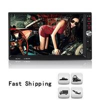 7'' Car Radio Bluetooth MP3/MP4/WMA Player 2 Din HD Audio Stereo 1024*600 Mirror Link EQ eEfects RCA Video Mutimedia 7088B