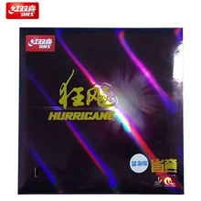цена DHS Hurricane 3 Provincial Blue Sponge table tennis rubber original pips-in DHS ping pong sponge онлайн в 2017 году