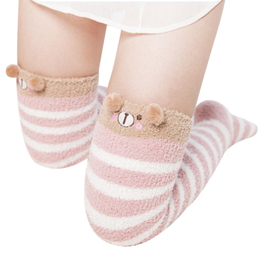 Kawaii Over Knee Thigh High Stockings 1