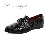 BIMUDUIYU Brand Autumn Men Shoes Fashion Breathable Comfortable Loafers Casual Shoes High Quality PU Leather Big