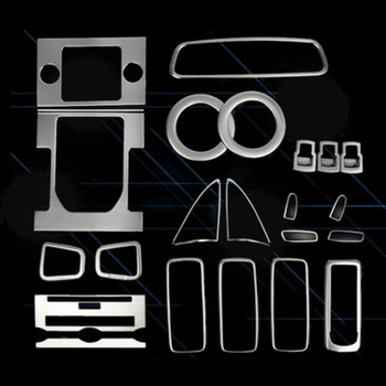 Car Styling!22pcs Inner ABS Interior Car Accessories Decorative Cover Frame Trims For Land Rover LR4 Discovery 4 2010-2015
