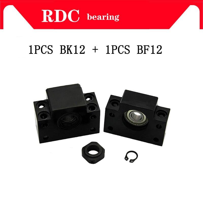 Haute qualité BK12 BF12 Ensemble: 1 pièces de BK12 et 1 pièces BF12 pour support d'extrémité pour SFU1605 support de vis à billes CNC XYZ Livraison Gratuite