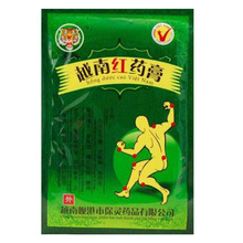 8Pcs Vietnam Red Tiger Balm Back Body Massager Relaxation Herbal Plaster Pain Relief Patch Medical Plaster Ointment Joints