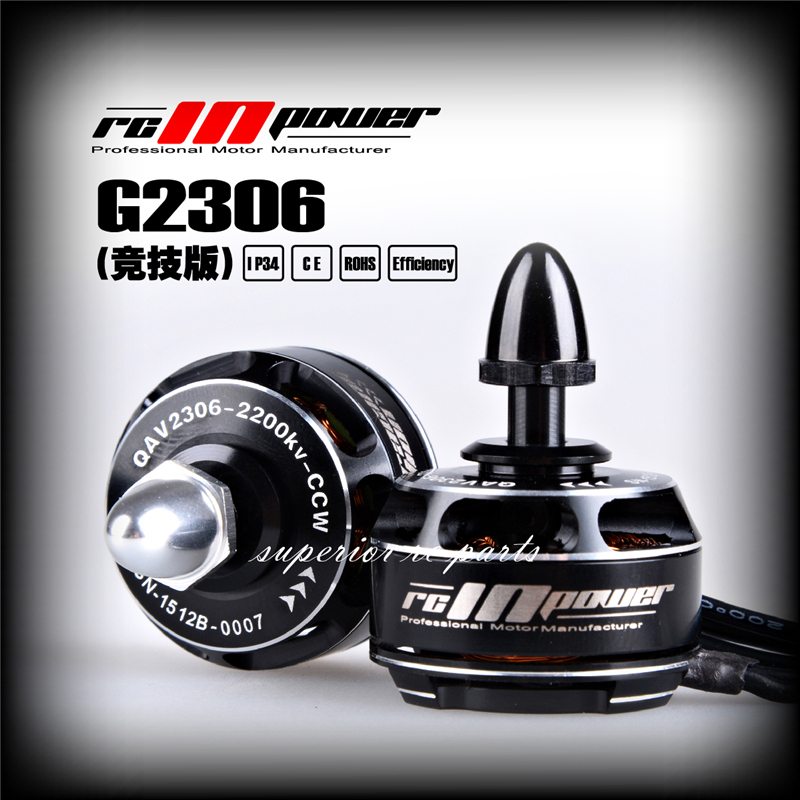 RCINPOWER G2306 2200KV Violent Brushless Motor Racing Edition CW CCW for FPV Qav RC Multicopter Quadcopter 4set lot original sunnysky x2206s 2100kv 2380kv outrunner brushless motor cw ccw x2206s for qav250 330 rc multicopter