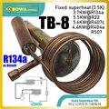 Тб-8 Термостатические расширительные клапаны с фиксированным отверстием регулируют впрыск жидкости хладагента в испаритель  прост в испол...