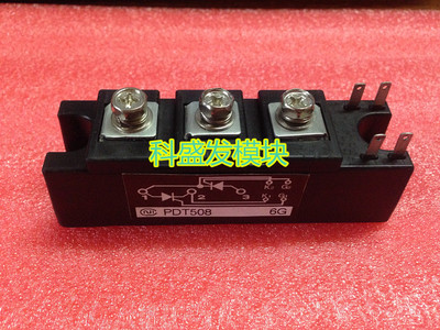 Free Shipping NEW PDT258 module отпариватель winner wr 647