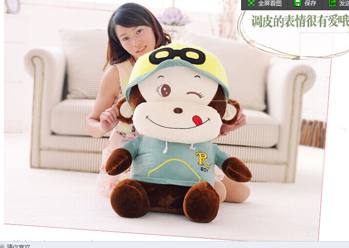 about 73cm lovely happy naughty monkey plush toy lovely monkey doll creative gift w6163 lovely panda in pink dress big 90cm plush toy panda doll soft throw pillow proposal birthday gift x030
