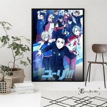 Yuri On Ice Anime Characters Canvas Painting Posters and Prints Wall art Decorative Picture For Living Room Home