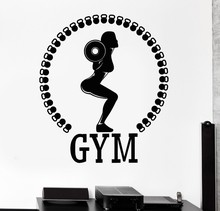 Fitness Wall Sticker Sport Squat Woman Girl Gym Bodybuilding Pvc Centre Decal Bedroom Decoration