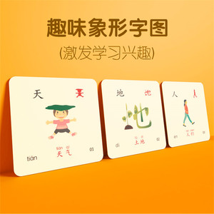 Image 3 - 500pcs/box New Early Education Baby Preschool Learning Cards Chinese characters cards with Picture literacy/pinyin