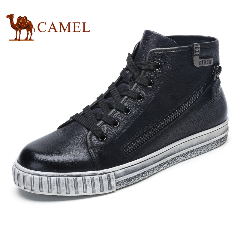 Camel Men's Zipper Shoes Fashionable Casual Vintage Plate Shoes Male A642002591