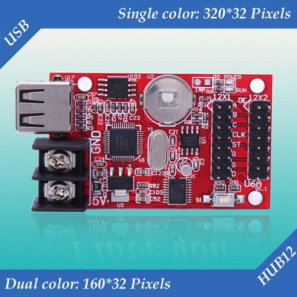 HD-U6A USB DISK Communication Cheap Single And Dual Color LED Display Control Card