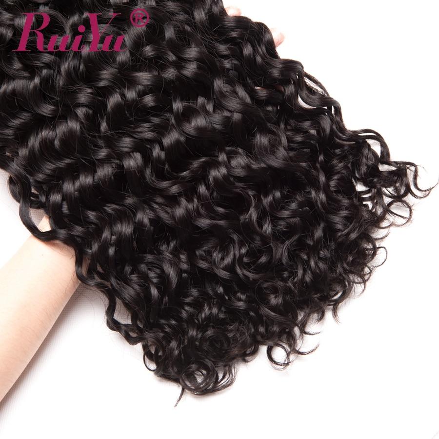 RUIYU Haar Peruaanse Water Wave Haarbundels 1/3/4 Bundel Aanbiedingen - Mensenhaar (voor zwart) - Foto 6