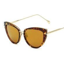 2017 Мода Cat Eye Солнцезащитные Очки Женщины Марка Дизайнер Солнцезащитных Очков Старинные Улица Оснастки Солнцезащитные Очки Óculos De Sol женщина для Gafas YJ07