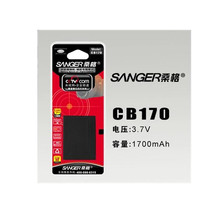 CB-170 lithium batteries pack NP170 FNP85 digital Camera Battery CB170 For ORDRO HDV-D325 D370 For SPEED HD230Z For FUJIFILM