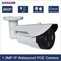CCDCAM POE IP камера 960P 1.3MP Секьюрити Водонепроницаемая Full-HD сетевая CCTV камера Поддержка телефона Android IOS P2P ONVIF2.4