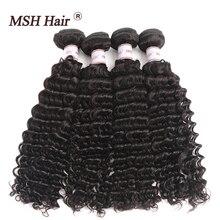 Mèches brésiliennes Non Remy noires naturelles MSH Hair, cheveux naturels, Deep Wave, Extensions de cheveux, promotion en lots de 4