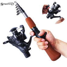 Best Buy Sougayilang high quality portable fishing rod and CB40 Spinning Fishing Reel outdoor Fishing Rod Spinning Fishing Rod Combo