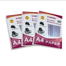 PHOTO PAPER A4 210*297 115G 20SHEETS