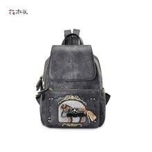 Новинка весны 2017 года Малый Для женщин Рюкзаки ретро Лоскутная школьная сумка Брендовая дизайнерская обувь модные женские рюкзак сумка A1