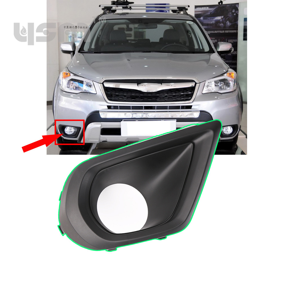 NEW Right Side Fog Light Bezel Cover for 2014-2016 Subaru Forester 57731SG020 57731 SG020