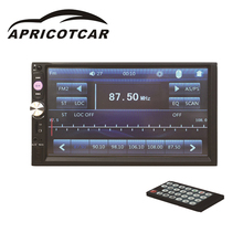 Car Audio and Video High-definition 7-inch Touch Screen Car MP4 MP5 Bluetooth Hands-free Reversing Priority Music Card Player