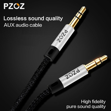 PZOZ Audio aux cable 3.5mm jack male to male Cable For iphone 5 6 iPod nano Touch Car Headphone Speaker MP3 4 CD sound Cable