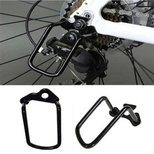 Защита для горной дороги, велосипеда, заднего переключателя, защита для велосипеда, защита для переключения передач, черный, бисиклет, Аксесуар, скорость, для кемпинга