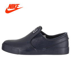 Original new arrival nike zoom stefan janoski slip prm sb men s and women s unisex.jpg 250x250