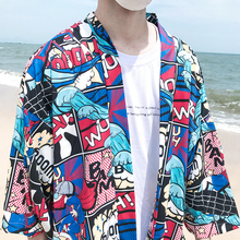 Japanese Manga Full Printed Open Stitch Kimono Jacket Men 2018 Summer Thin Loose Style Sun Proof Men's Jacket