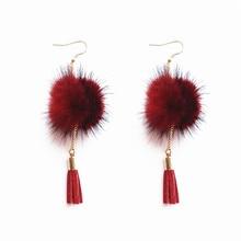 Tassel 2017 autumn/winter fashion warm minks hair bulb long earrings temperament Delicate contracted tassel
