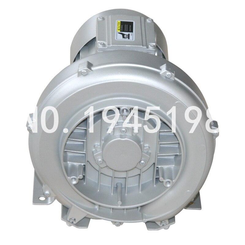 2RB230 7AH06 0.25KW/0.29KW мини дующий кольцо воздуха воздуходувки вакуумный насос