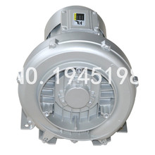 EXW 2RB230-7AH06   0.25KW/0.29KW mini blowing ring air blower side channel blower vacuum pump car cleaning machine