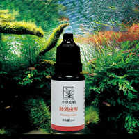 12ml Worm Disinfectant Hydra Planaria Killer for Aquarium Fish Shrimp Tank