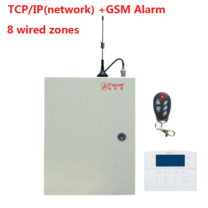 Focus FC-7640/7540 Hardwired GSM+internet APP Wired Security System With 1 Remote And 1 Wired Keypad