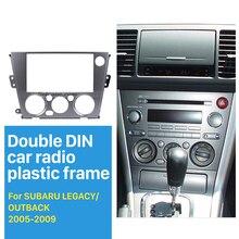 Seicane черный 2Din автомобиль радио фасции для 2005-2009 Subaru Legacy Outback левая рука автомобиль тире CD пластина рамка стерео монтажный комплект
