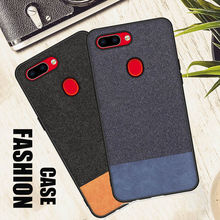 все цены на for OPPO R17 Pro case OPPO R15 Pro back cover silicone edge men business fabric shockproof case for OPPO R15 R17 Pro capa coque онлайн