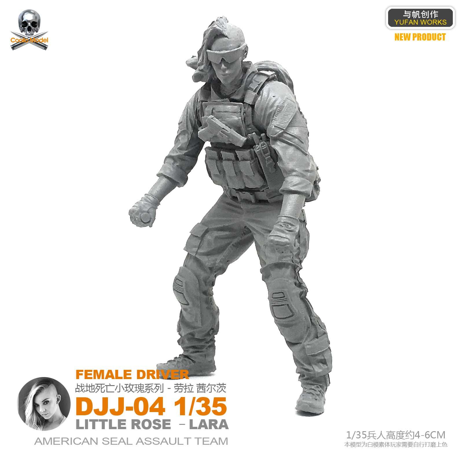 1 35 Female Sol R Navy Seals Small Rose Lara Series