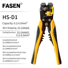 Hs d1 инструмент для зачистки проводов 3в1 awg 24 10 02 60mm