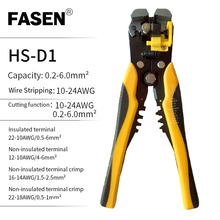 HS-D1 AWG 24-10 0.2-6.0mm2 wire stripper Multifunctional stripping pliers Cable Stripping Crimping tools Cutting Cutt